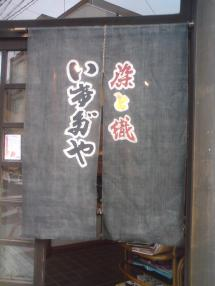 Crafts & Craftsmen In Shizuoka Prefecture Tourism