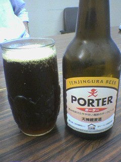 tenjigura-porter.jpg