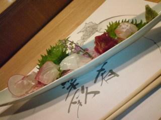 tomii-sashimi-dec.jpg