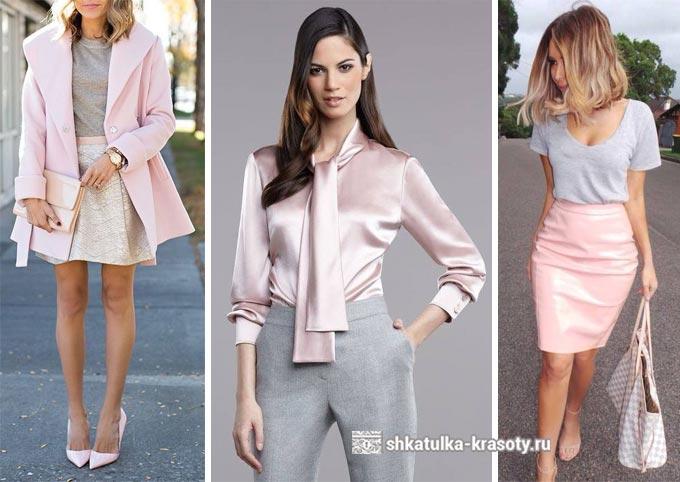핑크색과 회색 옷