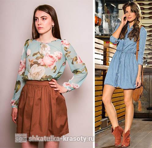 Połączenie kwiatów w ubraniach brązowy i niebieski, turkusowy