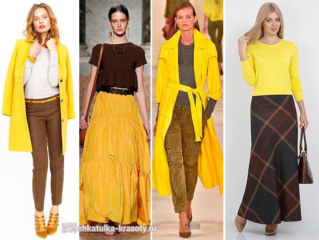 कपड़ों में भूरे रंग का संयोजन