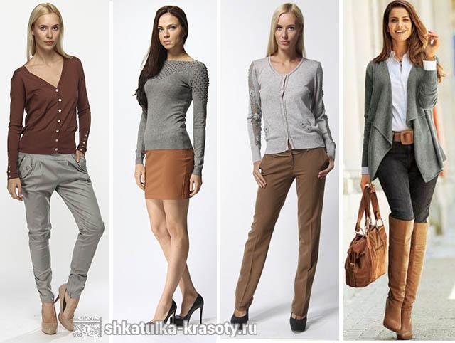Combinaison de fleurs en vêtements gris