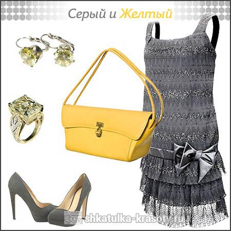 63f79bf6d V tomto prípade je vhodné zvoliť si akékoľvek príslušenstvo žltej farby, napríklad  tašku alebo topánky, šperky by mali mať mäkší matný odtieň žltej farby.