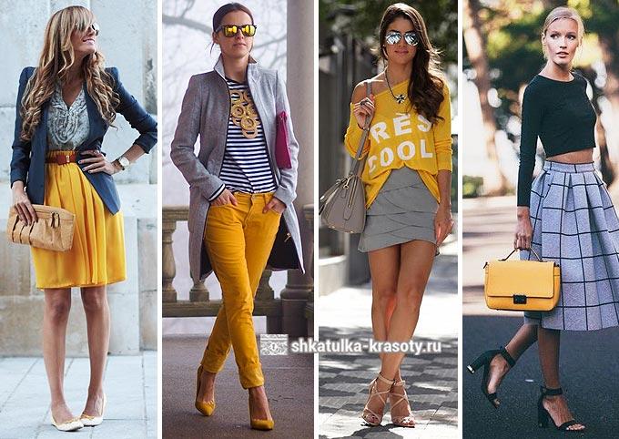 Combinaison de gris et jaune dans des vêtements