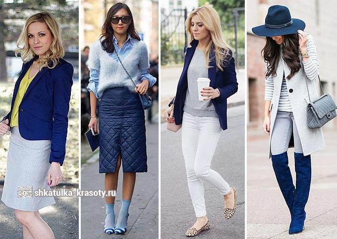 Gris avec bleu dans des vêtements