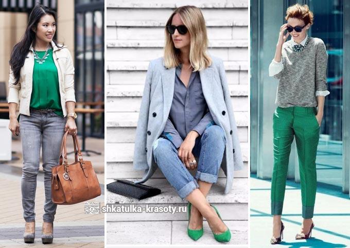 옷에 녹색과 회색의 조합