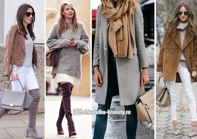 Quelle est la couleur grise dans les vêtements