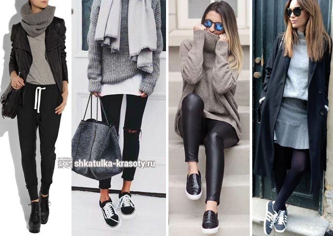 Combinaison de gris et de noir dans des vêtements