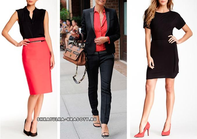 The combination of colors in clothes CORAL 2