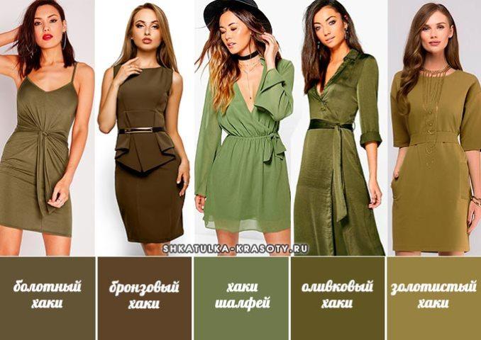 khaki shades in clothes