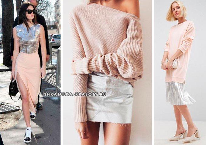 color silver metallic combination in clothes