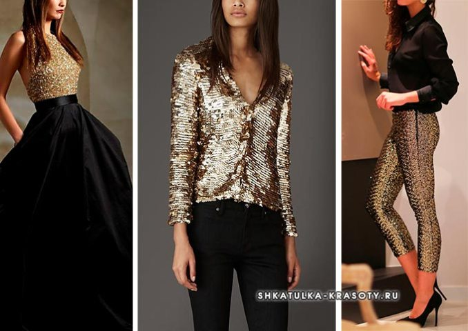 combination of gold color in clothes