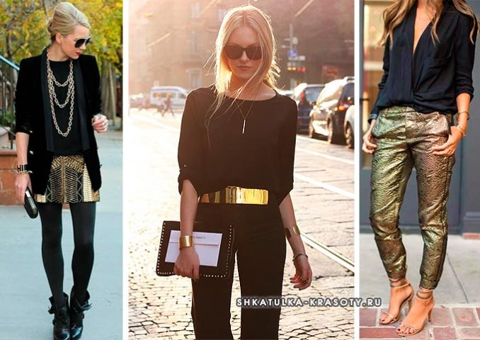 combination of gold and black in clothes