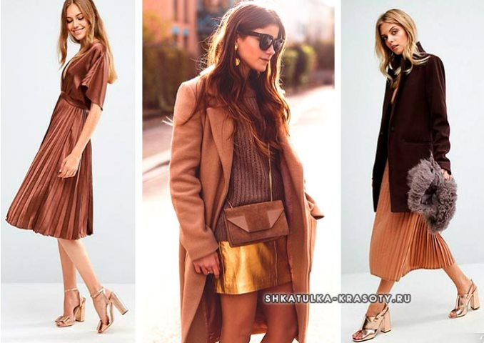 brown and gold color in clothes