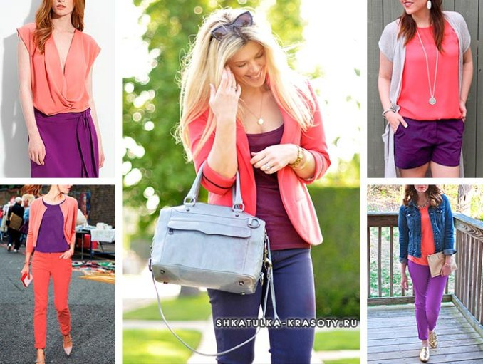 The combination of colors in clothes coral and purple, lilac