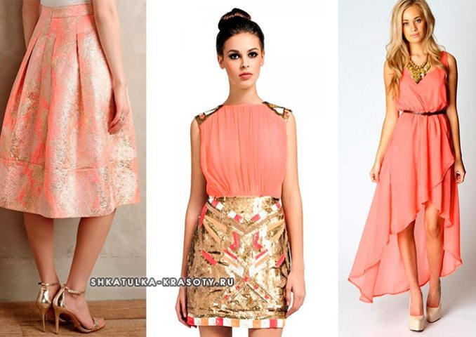 combination of coral and gold in clothes