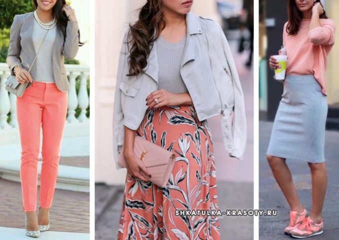 combination of coral in gray in clothes
