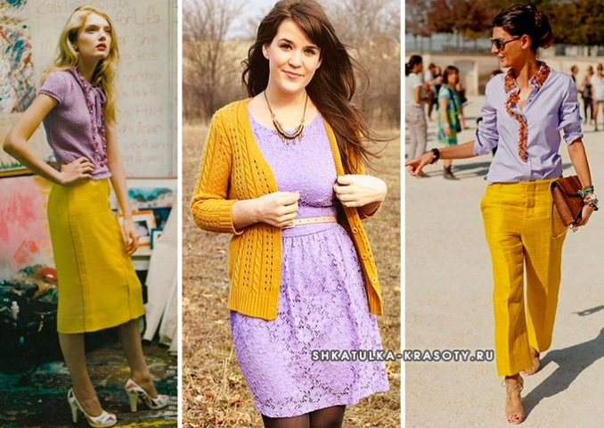 combination of lilac and mustard in clothes