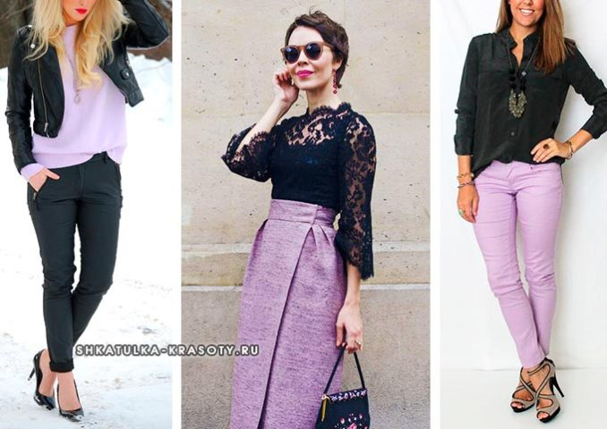 combination of lilac with black in clothes