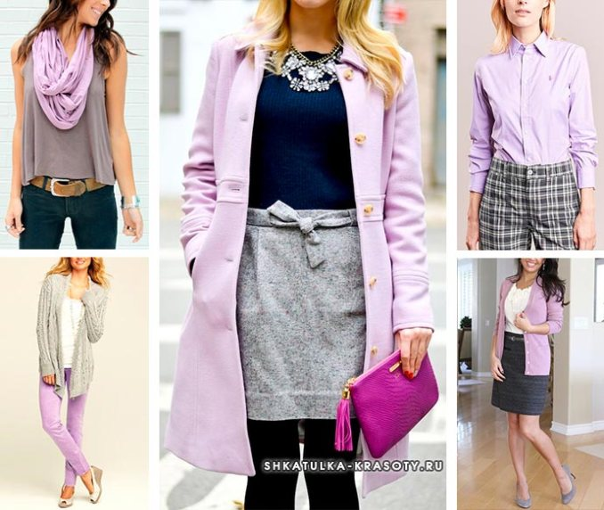 combination of lilac and gray in clothes