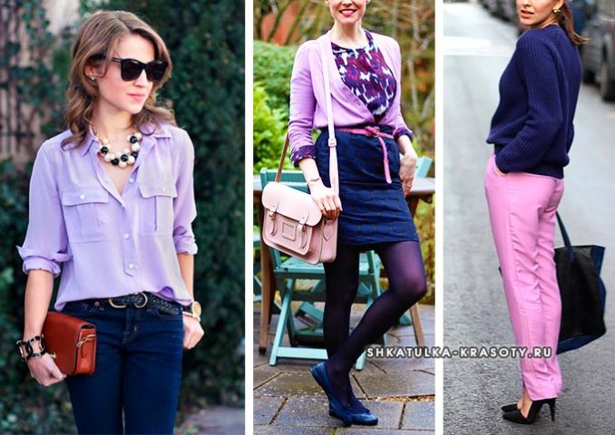 combination of lilac and dark blue in clothes