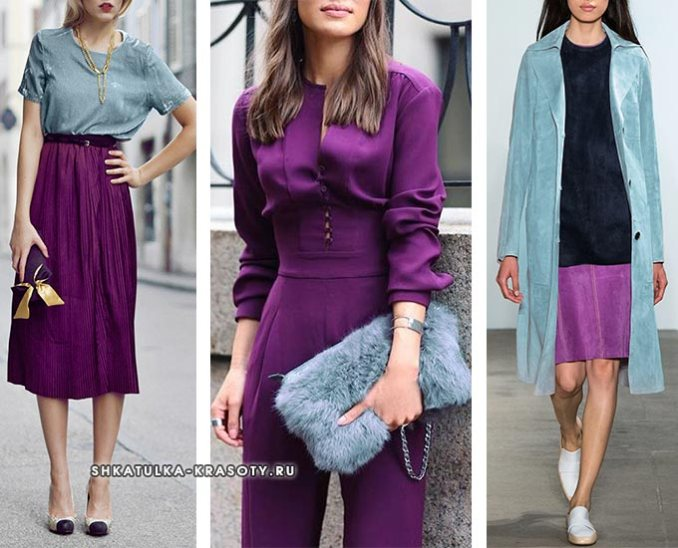 how to wear with purple gray blue