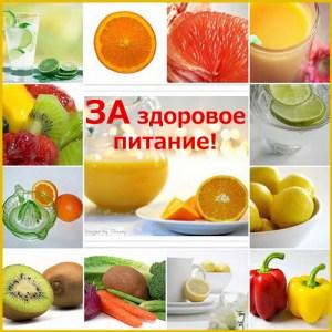 https://shkola-pediatra.ru/kak-ponyat-chto-…nizhen-immunitet/
