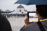 Taipei - watching the watcher