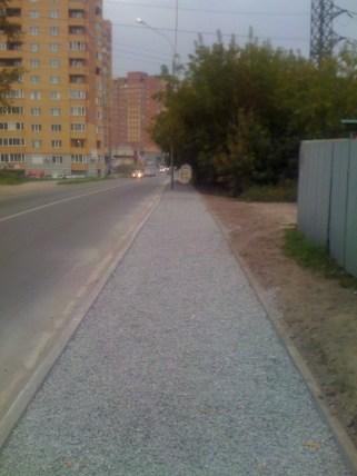 Тротуар на Балтийской