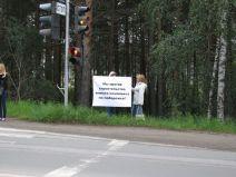 Пикет против застройки 12.09.13