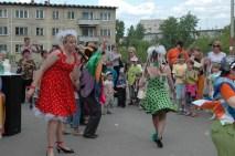 День защиты детей на Шлюзе 31.05.2009