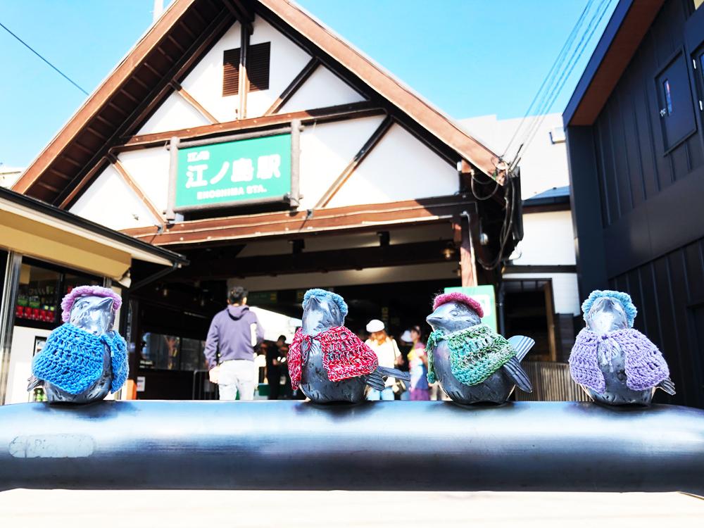 江ノ電の着せ替えスズメ・石川カツコさん
