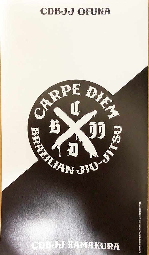 ブラジリアン柔術 カルペディエム大船(CARPE DIEM OFUNA)オープン!