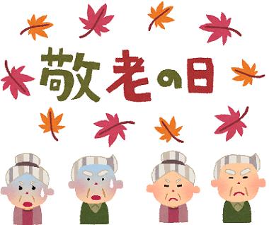 keirounohi-gift-taboo