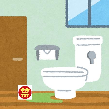 cockroach-toilet-8