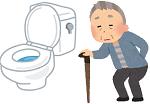 toilet_jii