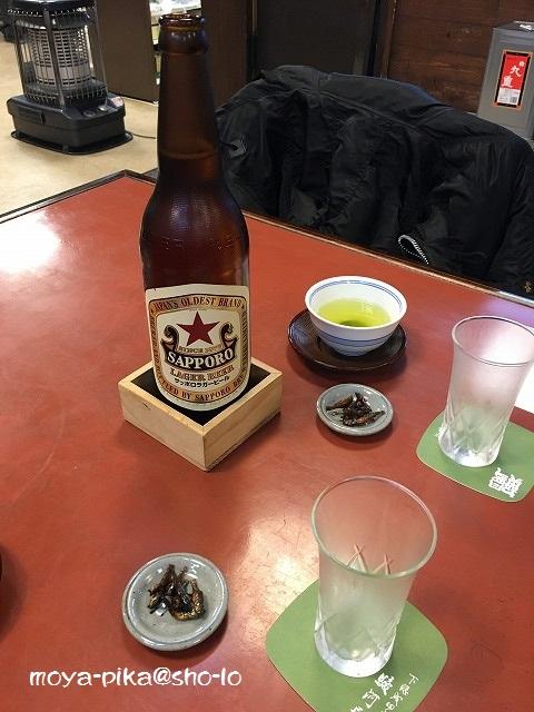 成田駿河屋サッポロラガー