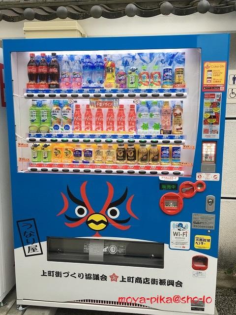 成田自動販売機 表参道