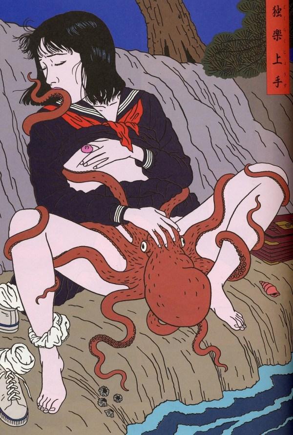 Saeki-Chimushi_1_7_Skilled_at_Pleasuring_Herself