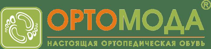 лого ортомода