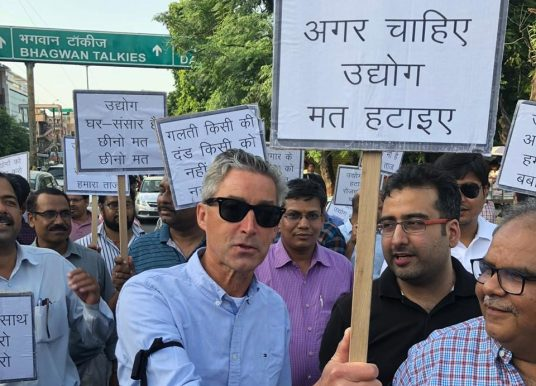 Agra Industrialists Protest Environmental Policies