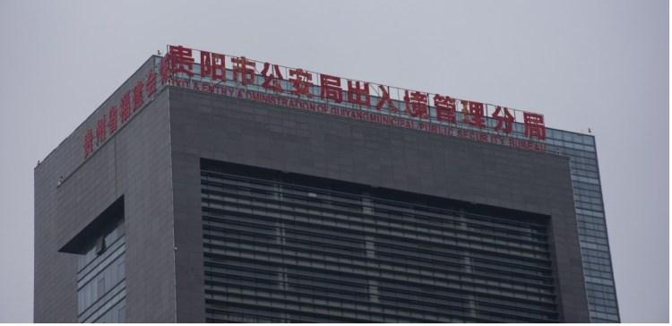 china_VisaExtension-5