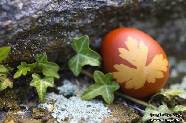 Easter egg. Saint-Gervais. France.