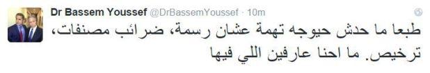 6918611627d8e3f9589ad80ff61fe6e94eed1cc86 الاعلامي باسم يوسف يتضامن مع اسلام جاويش