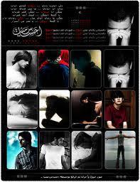 img 1387533462 681 صور دموع حزينة , صور حزن ودموع جميلة