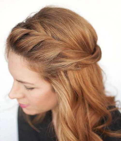 pic 1445856694 656 صور تسريحات شعر وميك اب 2016 ,اجمد تصفيفات الشعر