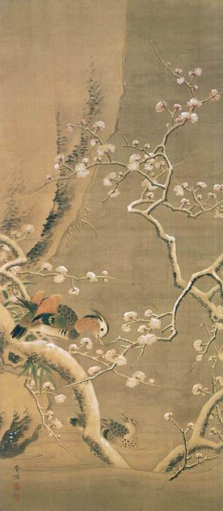 Mandarin Ducks on a Snowed Plum Stem (Left) / Long-Tailed Cocks on a Magnolia Branch by Ōba Gakusen