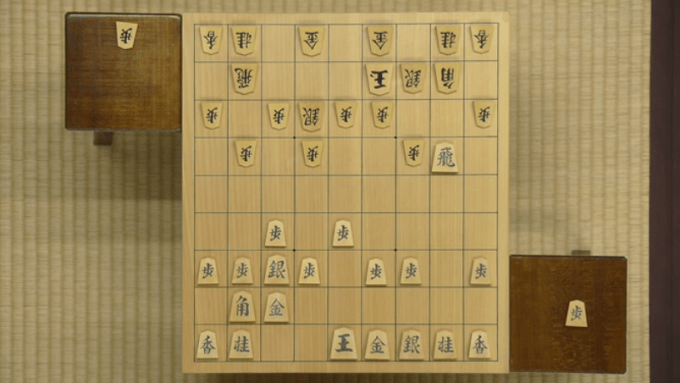 居角左美濃:叡王戦(羽生善治vs屋敷伸之)の▲2四同飛までの局面図
