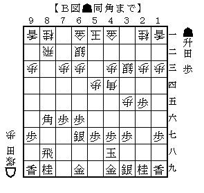 升田塚田4